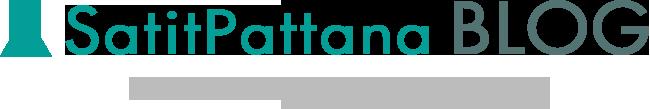 Satitpattana BLOG – เว็บบล็อกโรงเรียนสาธิตพัฒนา